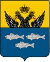 Герб Осташкова